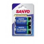 R20 battery flashlight battery Sanyo Manganese pack 2 pieces 4507106